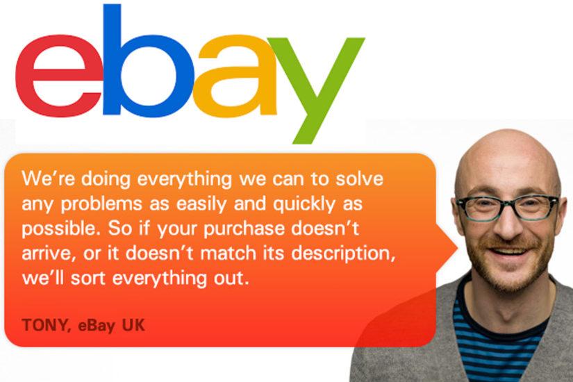 ebay එකෙන් ගත්ත භාණ්ඩයක් නොලැබුණොත් හෝ දෝෂ සහිත භාණ්ඩයක් ලැබුණොත් මොකද කරන්නෙ?